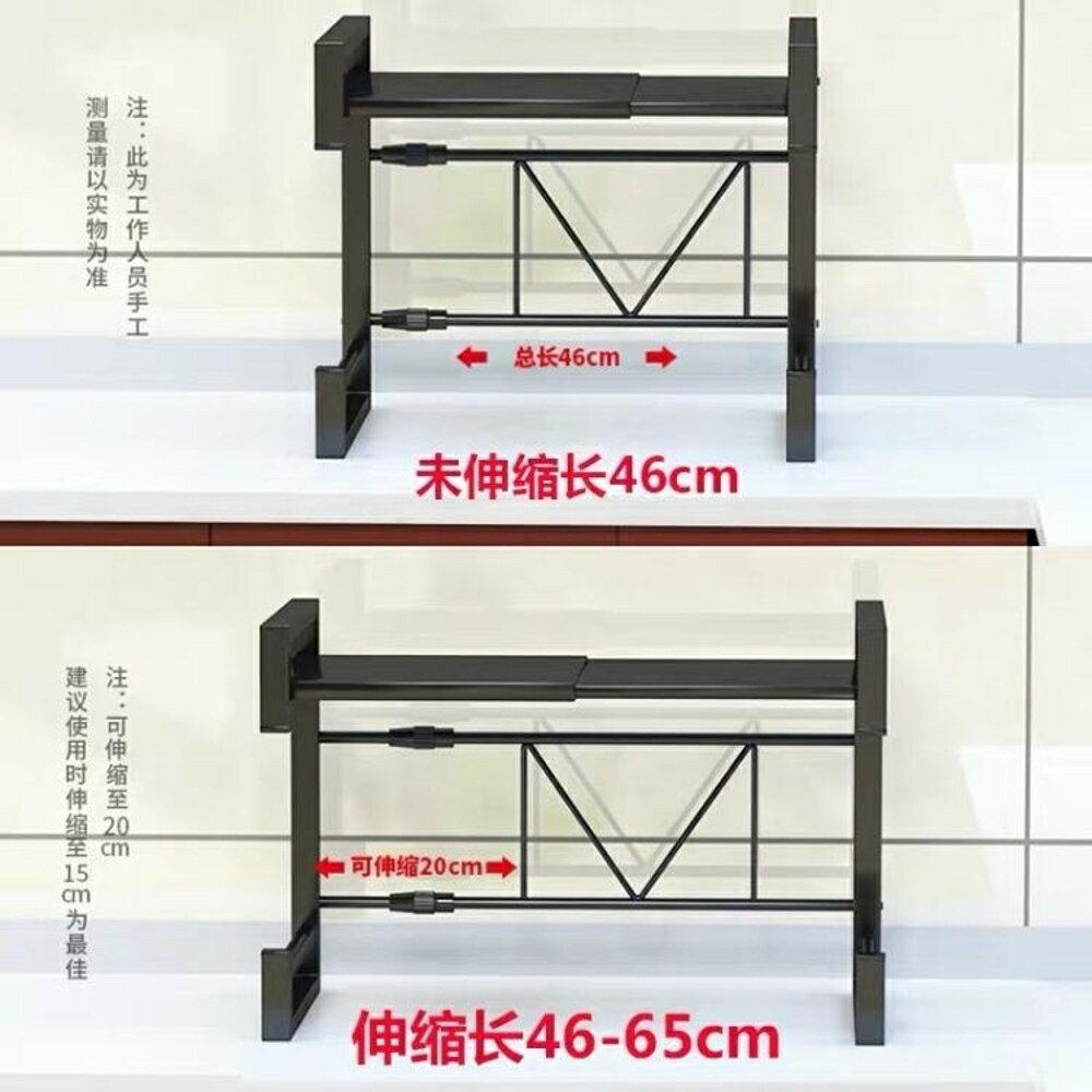 伸縮廚房置物架微波爐架烤箱架子收納儲物落地多層省空間2層用品  領券下定更優惠