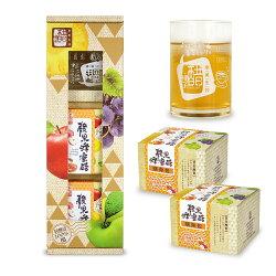 【醋桶子】果醋獨享3入禮盒組 內含玻璃杯x1+隨身包2盒 種類可任搭 7種口味任選★
