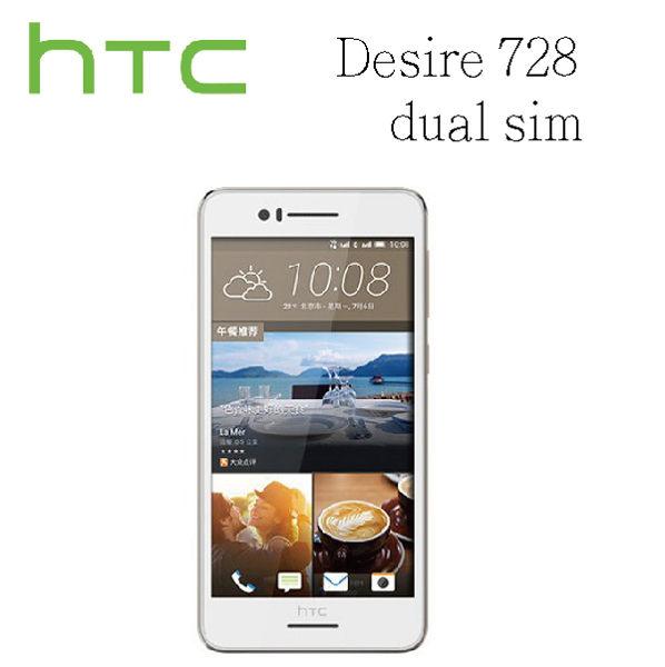 HTC Desire 728 dual sim 5.5吋 攜碼/新辦/續約遠傳電信門號專案 手機最低1元