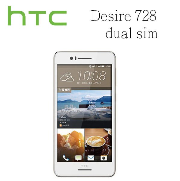 HTC Desire 728 dual sim 5.5吋 攜碼/新辦/續約亞太4g電信門號專案 手機最低1元