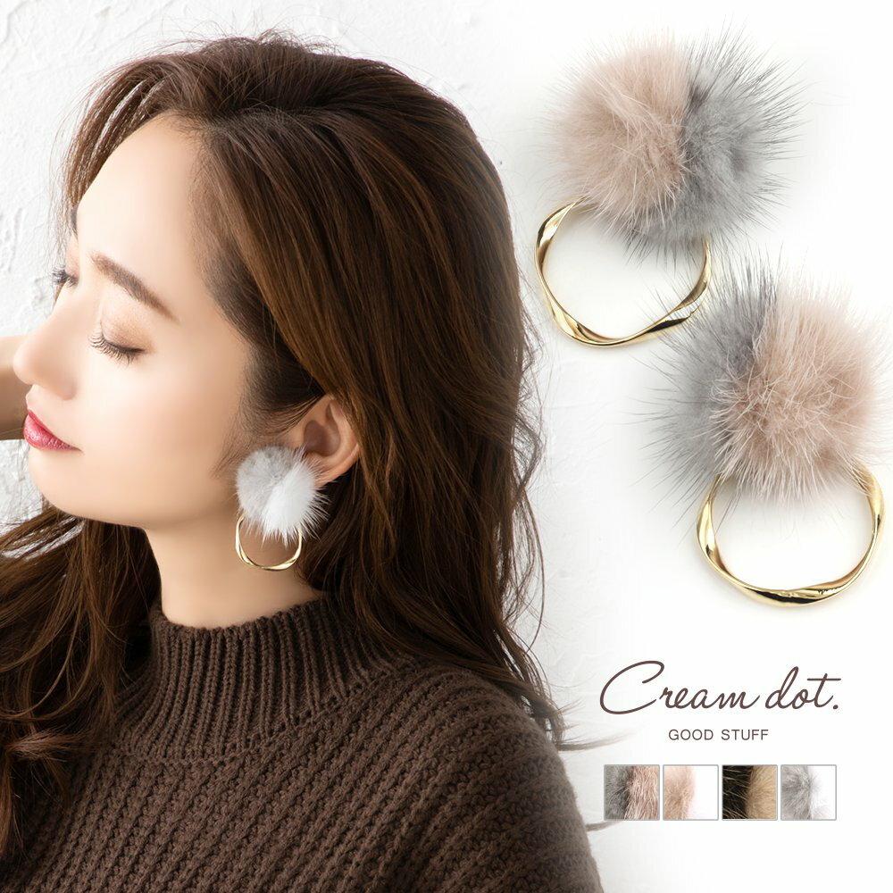 日本CREAM DOT  /  俏皮毛毛球耳環  /  a03590  /  日本必買 日本樂天直送(1890) 0