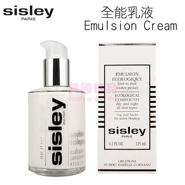 希思黎 Sisley 全能乳液 Emulsion Cream 125ml【特價】§異國精品§