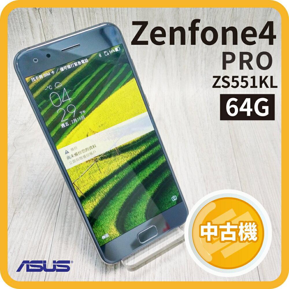 【創宇通訊】ASUS Zenfone 4 Pro 6G/64GB【中古品】附保固 含配件