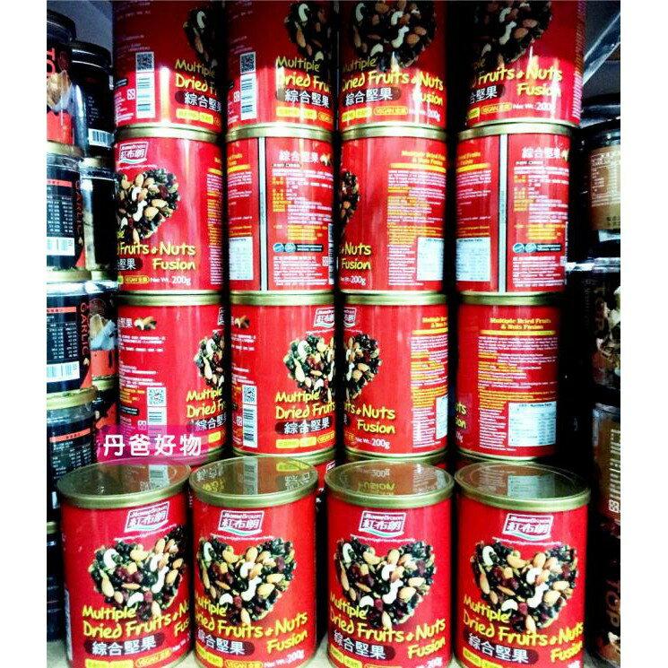 【紅布朗 】綜合堅果 200g 腰果 杏仁果 零食 零嘴