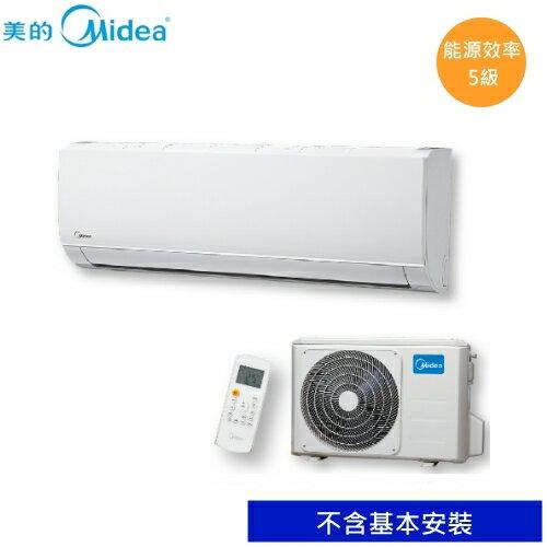 【美的空調】4.1KW 6-8坪 變頻冷專一對一分離式《MVC/MVS-D40CA》全機七年保固 高品質、超靜音