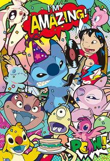 P2拼圖網:Stitch電音派對拼圖300片