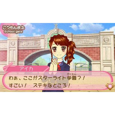 【預購】日本進口日版 全新  Aikatsu! 任天堂 偶像學園 Princes Lesson! 3DS N3DS【星野日本玩具】 1