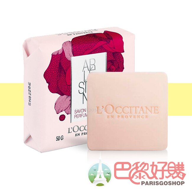 法國專櫃 歐舒丹 亞爾緞帶香氛皂 50G L'OCCITANE