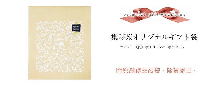 日本集采苑 - Kodaibunmei Series 古代文明手帕/方巾/頭巾(深棕)禮品袋《日本設計製造》《全館免運費》,從設計、織法、染印到織工,每個階段皆由一流頂尖職人親自完成