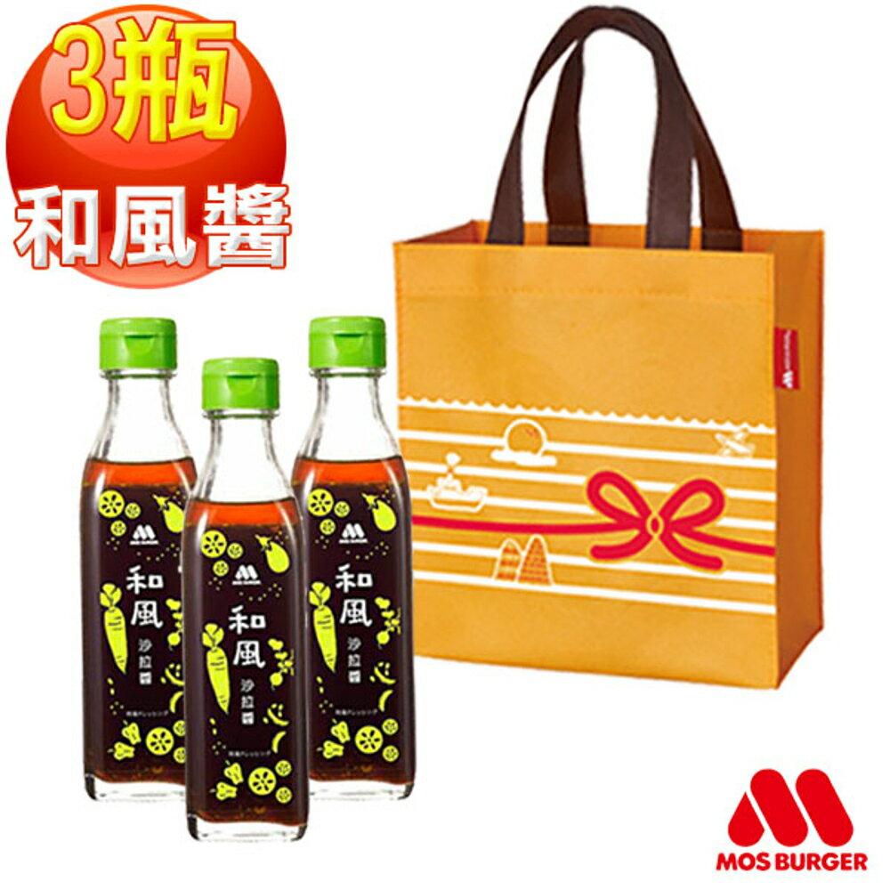 MOS摩斯漢堡 日式和風醬3入組 220g/罐(贈提袋)