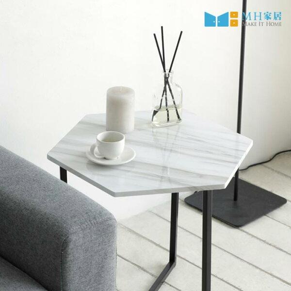 大理石紋邊桌茶几韓國諾迪北歐風六角邊几MH家居