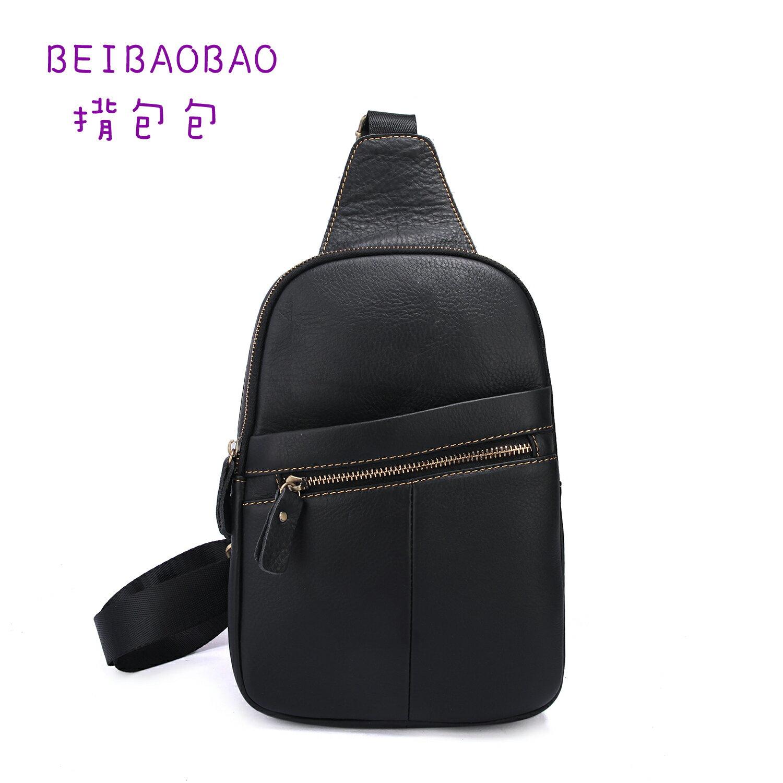 【BEIBAOBAO】東區潮流真皮個性胸前包(個性黑 共兩色) 0