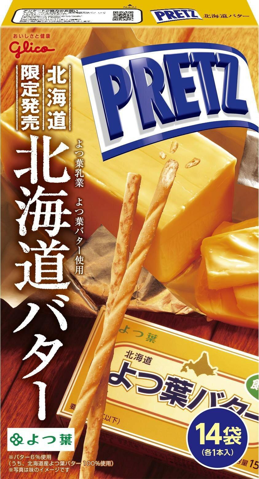 【Glico固力果】PRETZ巨人餅乾棒-北海道奶油口味 14袋X1本入(91g) =新鮮到貨= 3.18-4 / 7店休 暫停出貨 2