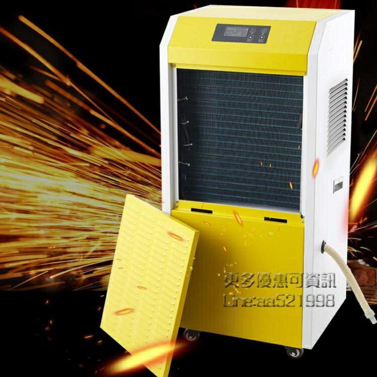 【快速出貨】YL-890D工業除濕機除濕器家用商用抽濕機去濕機吸濕機 交換禮物  七色堇 元旦 交換禮物