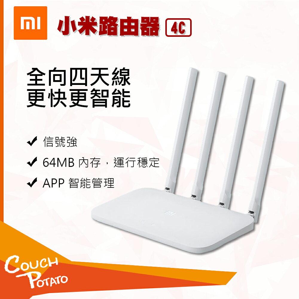【MI】小米路由器 4C 小米 分享器 網路分享器 路由器 WIFI器 網路連線 WIFI分享器 小米 網路分享器