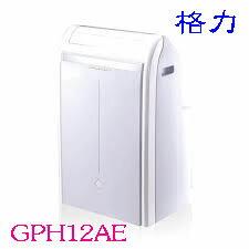 GREE 格力 移動式空調機冷暖型 5-7坪適用免安裝 GPH12AE ◆適用5-7坪免安裝 隨插即用 一機多用 ◆冷暖型電壓 ◆110V 移動式冷氣