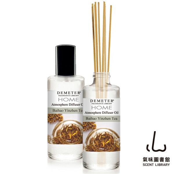 氣味圖書館:【氣味圖書館】Demeter白毫銀針茶擴香竹精油組合120ml(附擴香竹)