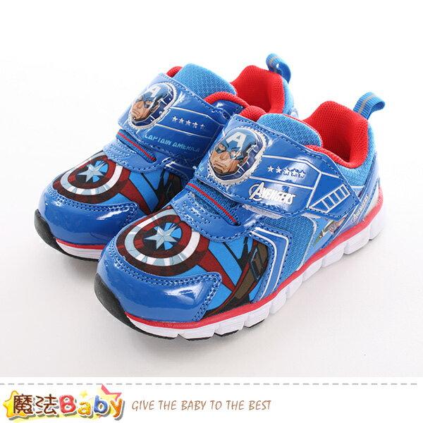 男童運動鞋復仇者聯盟輕量閃燈運動鞋魔法Baby~sa85126