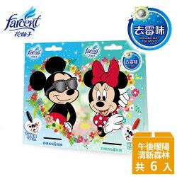 買就抽機票【花仙子】卡通衣物香氛袋(3入/盒)-Disney迪士尼米奇(午後暖陽)+米妮(清新森林)
