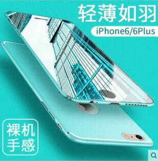 蘋果iPhone66Splus5.5吋fabitooru肌膚流光手機殼