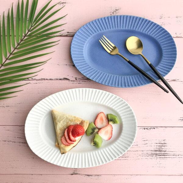 Alice餐廚好物:|現貨|日本空運SAKUZAN復刻粉引質感橢圓皿|2色|日本製|魚盤蔬食盤菜盤|