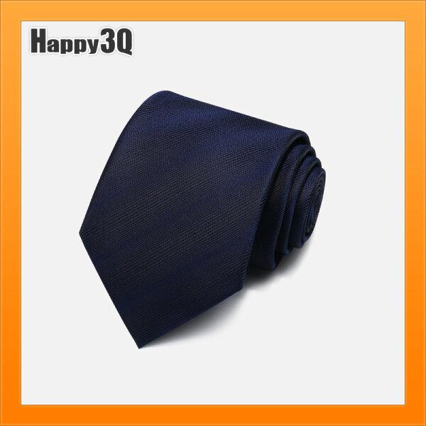 商務人士開會領帶董事長領帶男正裝質感條文素色寬8公分領帶-多色【AAA4396】
