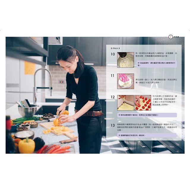 【預先預購】田安石的低醣浪漫:全新低醣完美烘焙配方,親身實踐27年的體重管理,享受浪漫青春之心! 9