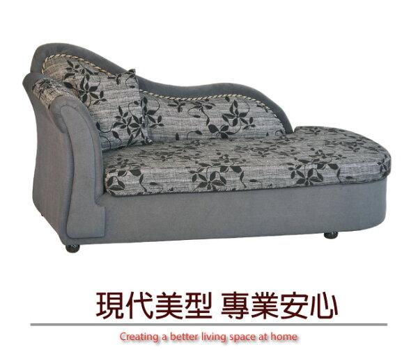 【綠家居】芙美時尚亞麻布貴妃椅沙發(左&右二向可選)