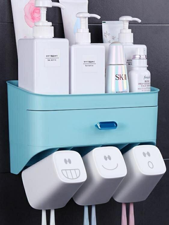牙刷架 置物架衛生間掛牆式漱口杯套裝吸壁式免打孔