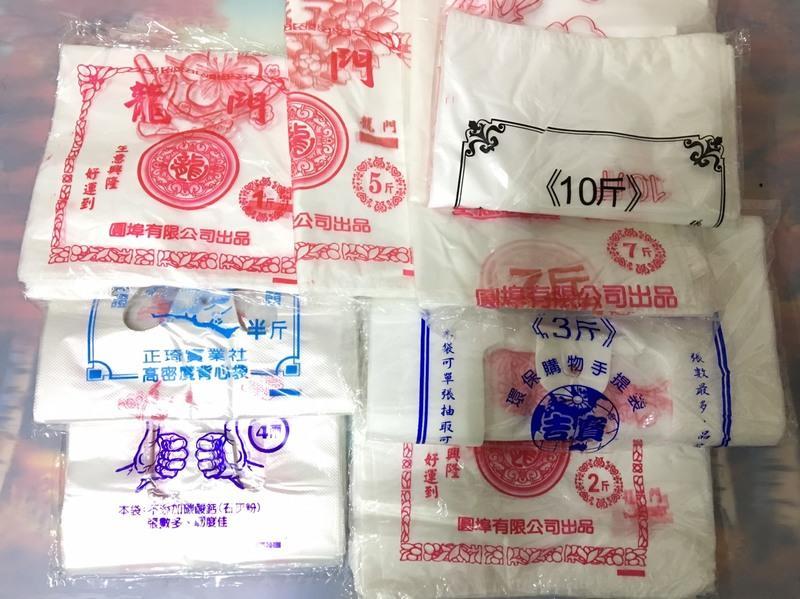 【八八八】e網購~【手提袋】NO135烘焙用品包裝袋非夾鏈袋花袋 背心袋購物袋
