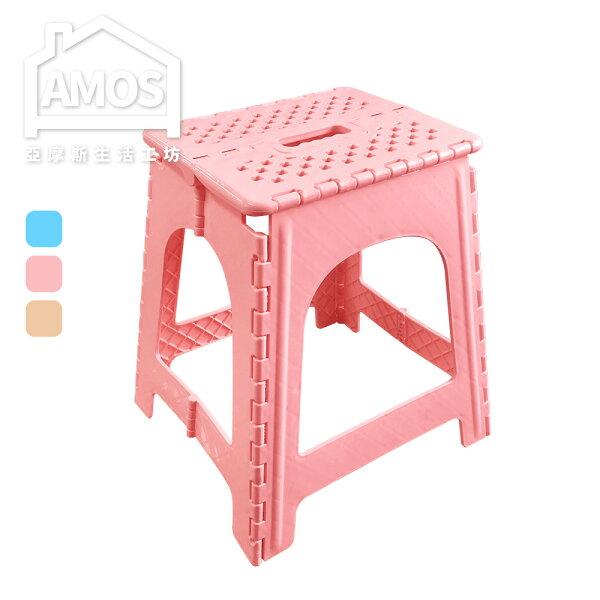 【YAN045】便攜式手提大折疊椅Amos