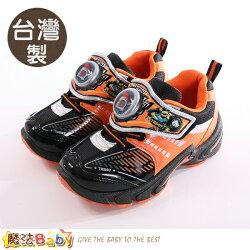 男童鞋 台灣製機器戰士正版閃燈運動鞋 魔法Baby~sa76348