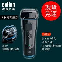 帥氣老爸必備刮鬍刀推薦到德國製 BRAUN 百靈  5040s-P 可水洗 電動刮鬍刀 ~愛網拍~就在愛網拍推薦帥氣老爸必備刮鬍刀