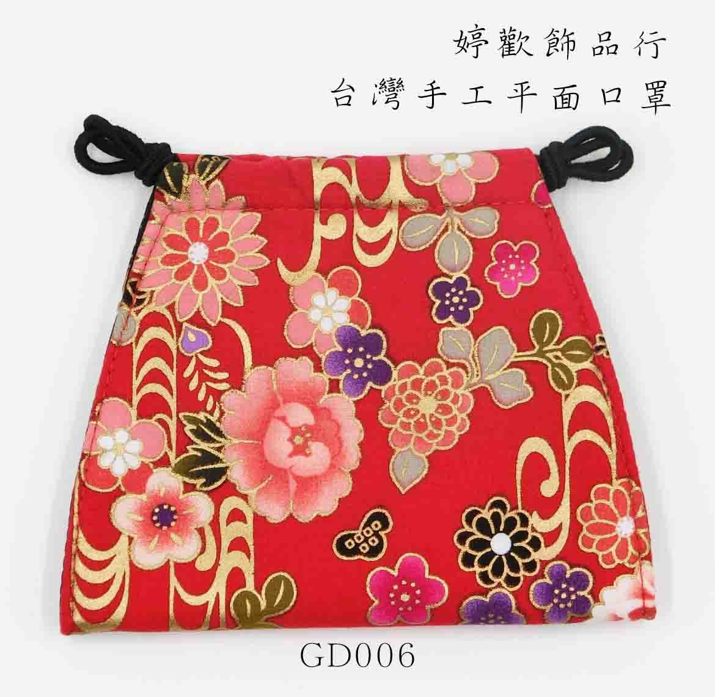 台灣手工平面口罩