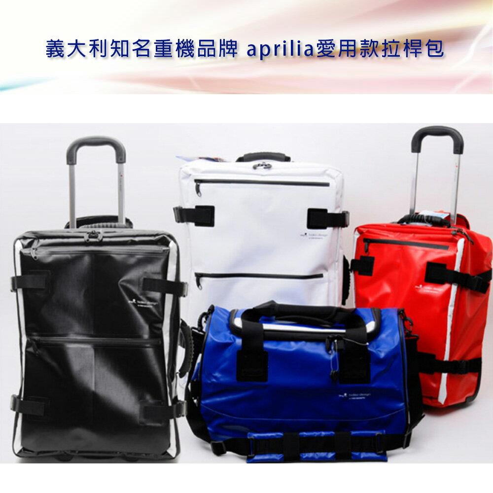【悅‧生活】GoTrip微旅行--25吋流星劃過防潑水台灣設計拉桿包