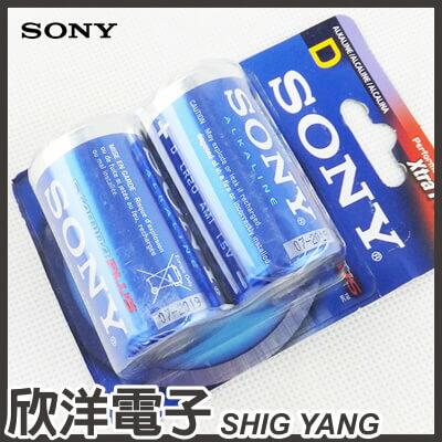 ※ 欣洋電子 ※ SONY 高效能STAMINA PLUS D 1號鹼性電池 1.5V (2入)