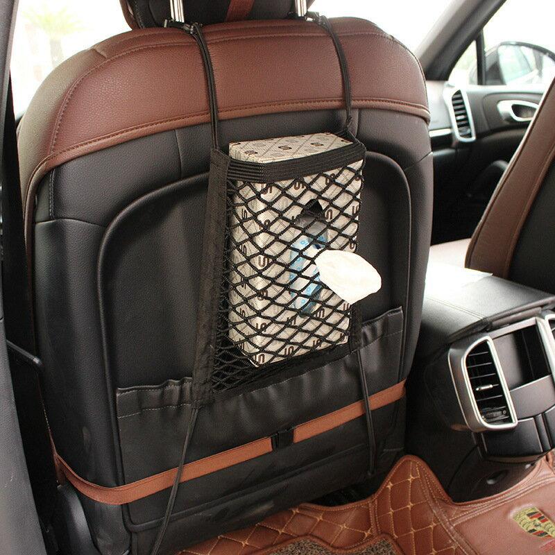 汽車儲物網 置物袋(一組2入)-雙層彈力雜物收納掛袋73pp695【獨家進口】【米蘭精品】 1