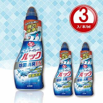 Rela 日樂:ToiletCleaner【MadeinJapan】LOOKToiletLiquidDetergent*3bottlesLION日本獅王