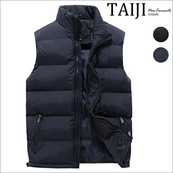 大尺碼鋪棉背心‧素面拉鍊口袋壓線鋪棉立領背心‧二色‧加大尺碼【NTJBF3666】-TAIJI-