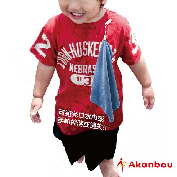 Akanbou - 日製手帕巾鏈夾 (藍) 4