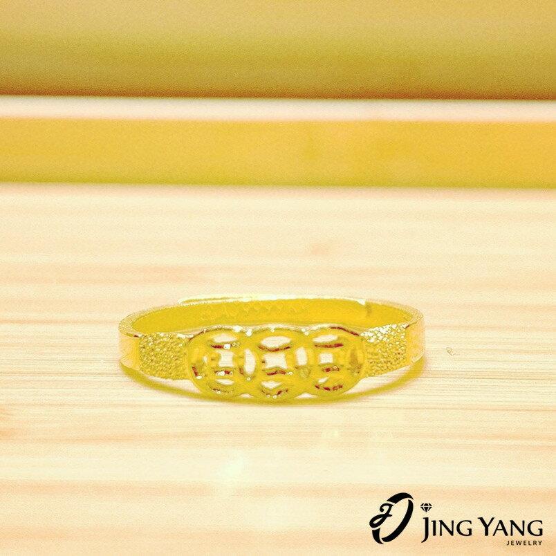 古錢招財黃金尾戒 收錢收到手軟 9999純黃金戒指 晶漾金飾鑽石JingYang Jewelry