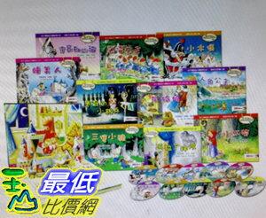 [COSCO代購]W1174593D立體童話劇場(10書+10CD)