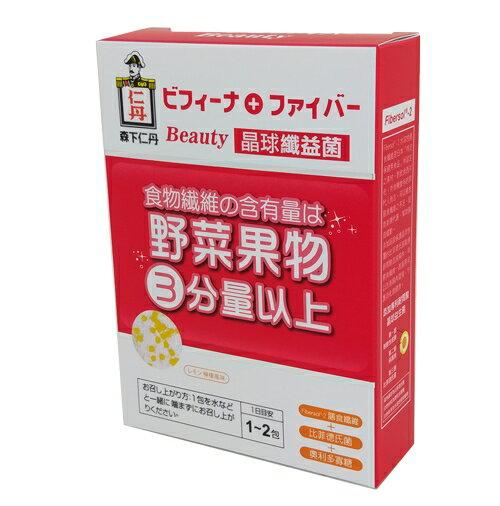 最新款【小資屋】日本森下仁丹晶球纖益菌(14入/盒)效期:2020.1.31