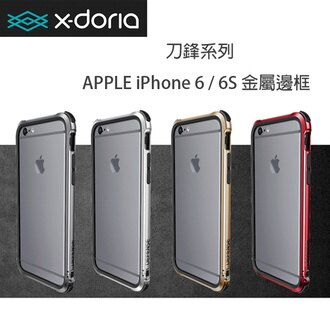 【X-Doria】 APPLE iPhone 6 / 6S 4.7\