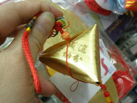 DIY金箔紙粽子 金榜題名包中粽子(台灣製造) / 一個入 { 促52 }  DIY粽子材料包 金粽子~星 6