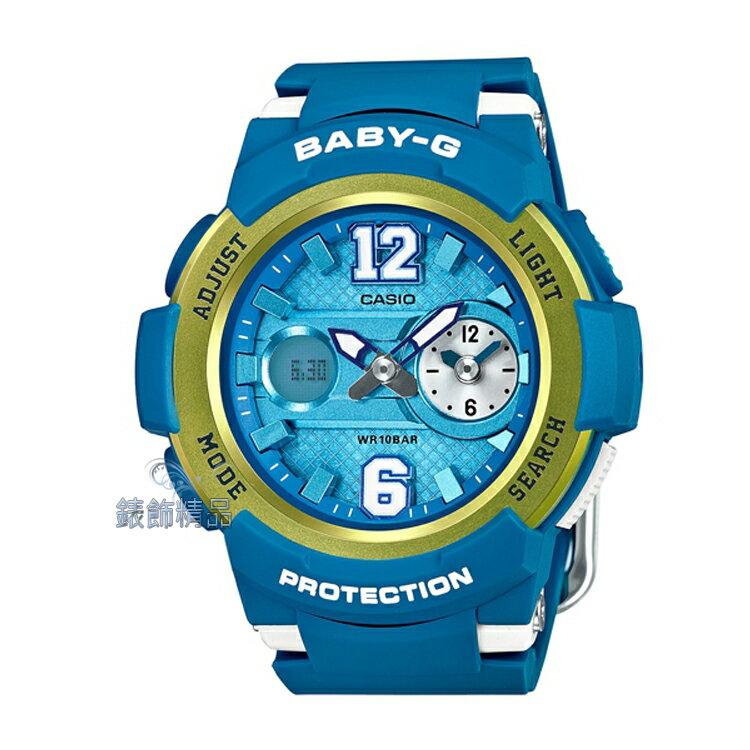 【錶飾精品】現貨CASIO卡西歐Baby-G運動風格BGA-210-2BDR藍銀BGA-210-2B兩地時間 全新原廠正品 生日 情人節 禮物 禮品