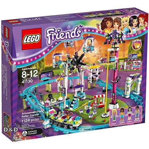 樂高積木LEGO《 LT41130 》Friends 姊妹淘系列 - 遊樂園雲霄飛車