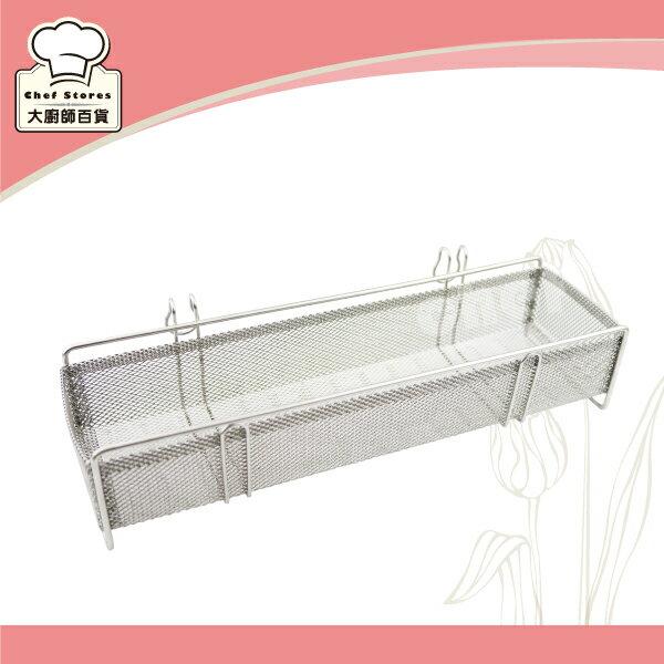 多功能餐具瀝水盒不銹鋼烘碗機置物籃筷架筷籃-大廚師百貨