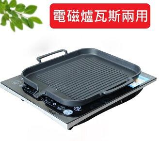 【露營趣】中和 TNR-214 瓦斯電磁爐烤盤 韓式烤盤 韓國烤盤 排油烤盤 電磁爐烤盤 瓦斯烤盤