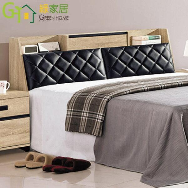 【綠家居】胡里斯時尚5尺木紋皮革雙人床頭箱